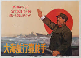 These Vintage Propaganda Posters Show A Past China Wants To Ignore
