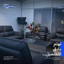 office world investment unternehmensdienste ramallah