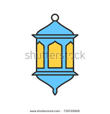 Wall Lamp Isolated Vector Illustration