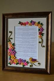 1494 Best Quilling Picture Frames Images On Pinterest