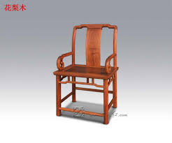 Redwood Mahogany Armchair Solid Wood Chair Backed Living Dining Room  Rosewood Furniture Annatto Sedia China Facotry Customizable Amazoncom Cjh Nordic Chinese Ding Chair Backrest 66in Rosewood Dragon Motif Table With 8 Chairs China For Room Arms And Leather Serene And Practical 40 Asian Style Rooms Whosale Pool Fniture Sun Lounger Outdoor Chinese Ding Table Lazy Susan Macau Lifestyle Modernistic Hotel Luxury Wedding Photos Rosewood Set Firstframe Pure Solid Wood Bone Fork