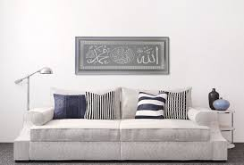 wanduhr mit ayet deko dekoration wandbild weiß silber islam