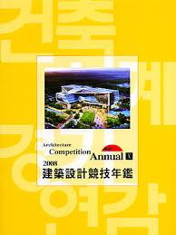 id馥 d馗o bureau professionnel id馥 d馗o bureau 100 images id馥d馗o cuisine 100 images 第一