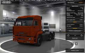 Kamaz3 | Euro Truck Simulator 2 Mods