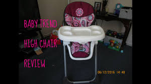 BABY TREND SIT RIGHT HIGH CHAIR REVIEW