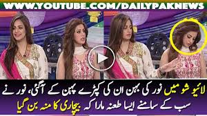 Film Star Noor Bukhari Is Making Fun Of Her Sister Over Her Dress ... Ramsha A Shafi On Twitter Its Khans Dinner Time Ik Having Mfl Olchfa Mflolchfa Awn Chaudry Ik Had Iftari With Ian Chapel And Viv Noor Bukhari Is Enjoying Mommy Time Celebrities Awnchaudry What Excited Pak Fans Did With Aljazeera Reporter Hilarious Video Headlines 8pm 26feb2017 Newsone Pakistani Actress And Her Four Marriages Rally Reached Liaqat Bagh Httpstco Reality Of Ayesha Gulai Diatribe Serious Allegations Against  Purana Pakistan Or Naya Https