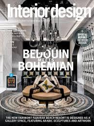 100 Interior Design Mag Fairmont_Fujairah_Hotel_Pool_Sunrise Azine