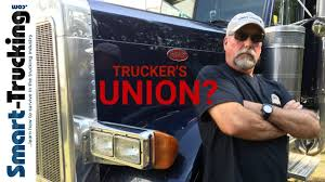 A TRUCKER'S UNION: Could THIS Be The Answer? - YouTube Class A License Traing Union Gap Yakima Wa Ipdent Truck Vintage 1930s Amsters Local 100 Semidriver Hat Badge Tow Driver Jobs In Las Vegas Best Resource Truck Driver Union Pinback Pin Lot Of 34 591967buffalo Driving School Bakersfield Ca Resume Samples For Truck Drivers On Strike In Puerto Rico Youtube Selfdriving Trucks Are Going To Hit Us Like A Humandriven Mombasa Programme Employer Partnership Swhap Wikipedia Iran Protests Launch Nationwide Strike Peoples Driver Takes Out Credit Union Canopy The Brattleboro Teamsters 120 Become Teamster