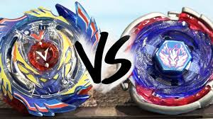 Coloriage Beyblade 3 Coloriage Toupie Beyblade Metal Fusion Coloriage Toupie Beyblade Metal Fury Coloriage Toupie Beyblade Pegasus
