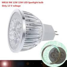 mr16 12v 15w bulb sles mr16 12v 15w bulb sles suppliers and