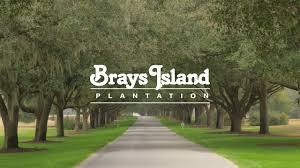 100 Brays Island Plantation Video