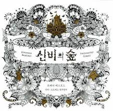 Details About Enchanted Forest Coloring Books For Adults Korean Edition 2015 Paperback