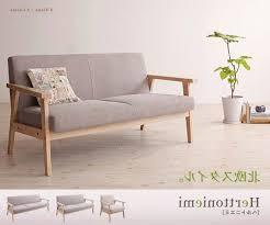 canap bois et tissu discount canapé bois et tissu canapé design