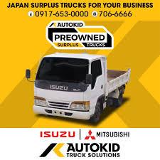 100 Surplus Trucks ISUZU ELF Mini Dump AUTOKID Japan Reefer