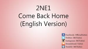 2NE1 e Back Home English Version