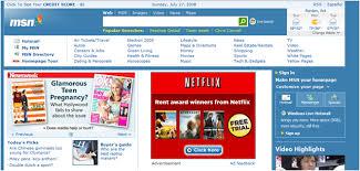 Here es MSN v11 – new look hotmail integration more