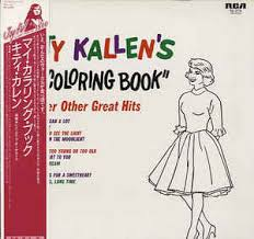 Kitty Kallen Kallens My Coloring Book And Her Other Great Hits