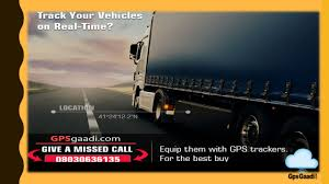 Keep Your Eyes On Your Commercial Vehicle By GPS Tracking Device ... Transportguruin Online Truck Bookgonline Lorry Bookingtruck Techsquad Delivers The Advanced Gps Vehicle Tracking System For Things That Can Damage Your Pickup Rental Flex Fleet Track Cstruction Vehicle With Trimble Trimfleet Mobile 5 Answers Which Is Best Tracking Devices Best Features To And Increase How Lift Your Truckcar In Spintires Youtube Trackers Device Rhofleettracking Forscan Software Endisable Features Truck Page Car Delhi Ncr India Gpsgaadi When You Do Food Drag Race Track Get See What
