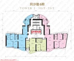 100 Residence Bel Air Centadata Phase 6 No 8