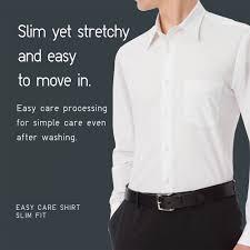 men easy care slim fit broadcloth long sleeve shirt uniqlo us