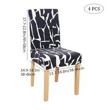 OnLook Modern Stretch Dining Chair Covers Removable Washable Spandex  Slipcovers For High Chairs 4 PCs Chair Protective Covers