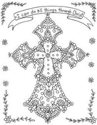 Coloring Book Of Crosses Christian Art To Color And Create Scripture Soothe The Soul Adult