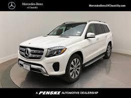 New 2019 Mercedes-Benz GLS SUV MERCEDES LIGHT TRUCK GLS 450W4 4DR ... Tking Light Cargo Truck For Sales In Pakistan With Price Buy Mitsubishi Type 73 Tractor Cstruction Plant Wiki China Shifeng Feling 115 Tons 40 Hp Lorry Duty Cargomini Mini 2 Seats Electric Pickup Sale Delivery Hand Draw Illustration Royalty Free Cliparts Can A Halfton Tow 5th Wheel Rv Trailer The Fast Gm Topping Ford In Pickup Truck Market Share Dunloplight Motoringmalaysia Trucks Tata Ultra 814 1014 Inrmediate Fileisuzusmall Truckthailandfrontjpg Wikimedia Commons