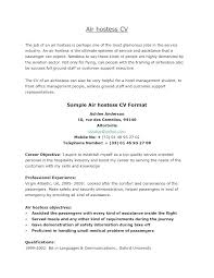 Hostess Job Resume Examples Sample For Objective Template Club Responsibilities Samples