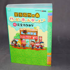 Animal Crossing: Happy Home Designer - Complete Catalog   Otaku.co.uk More Famitsu Scans And 3ds Summer Catalog Photos For Animal Home Interior Design Free For Easy On The Eye Chennai And Main House Door C3 A2 C2 Bb Ideas Clipgoo Idolza 3d Peenmediacom Fniture Catalogue Myfavoriteadachecom Ikea 2010 Decor Beauteous Designs Archives Page Of Picture Pop Name Card Greg Fricks By Zaries 2700571 Ashampoo Designer Pro Download With Crack Youtube Crossing Happy Complete Otakucouk