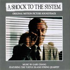100 Gary Chang Shock To The System