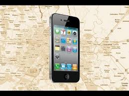 How To Find Anyone s Location With A iPhone very easy