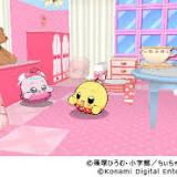 プリプリちぃちゃん!!, ニンテンドー3DS, 任天堂