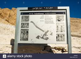 100 In The Valley Of The Kings Map Stock Photos Map Stock