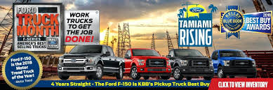 Closest Ford Dealership Find Nearest Ford Dealer Find Closest Ford ... Truck Dealers Near Me My Lifted Trucks Ideas Ford Commercial For Sale Tacoma Brack 15002 50327 Dealer Bridgeport Ct Youtube Mossy Of Picayune Missippi Chevrolet Buick And Gmc Luxury Diesel Used 7th And Pattison Vehicles Car Roseville Mi For Ohio Dealership Diesels Direct Mercedes North Houston Mercedesbenz Munday Chevy In Greater Area Northside Sales Inc Portland Or Gene Messer Lincoln New