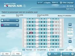 boeing 777 200 sieges processus à la borne d enregistrement 대한항공