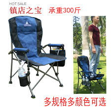 100 Cheap Folding Chairs Wholesale USD 6038 Soule Outdoor Folding Chair Portable Beach Chair Fishing