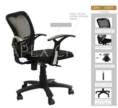 5 Best Ergonomic Chair For Lower Back Pain In India 2019 Best Ergonomic Office Chairs 2019 Techradar Ergonomic 30 Office Chairs Improb Dvo Spa Design Fniture For The 5 Years Warranty Ergohuman Enjoy Classic Ejbshbmf Smart Chair Comfortable Gaming Free Installation Swivel Chair 360 Degree Racing Gaming With Footrest Gaoag High Back Lumbar Support Adjustable Luxury Mesh Armrest Headrest Orange Grey Lower Pain In India The 14 Of Gear Patrol 8 Recling Footrest Bonus