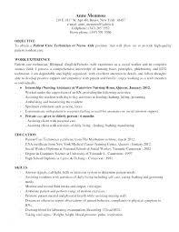 Optical Laboratory Technician Resume Lab Professional Optician Templates Sample