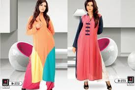 Pakistani Simple Dress 2015