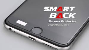 NEW Smart Back Tempered Glass Screen Protector for iPhone 6 & 6