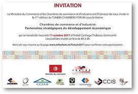 inscription chambre de commerce 1er forum des cci tn le 11 octobre 2017 à l hôtel carthage