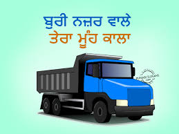 Slogans On Truck In Punjabi - Page 2 Funny Cute Hand Drawn Kids Toy Stock Vector Royalty Free 329577542 Best Towing Company Slogan Ive Ever Seen Funny Dirty Deeds Done Dirt Cheap Dump Truck Slogan My Last Sh Flickr Catchy Slogans That Are Sure To Grab The Audiences Attention The Time I Almost Got Top Gears Hosts Murdered In America Avi On Twitter Food Truck And Slogans For Xuanyi Meiqi Yibo 2018 Chevrolet Colorado Catalog Cadbury Dairy Milk Catch Lines Tag Vehicle Lorry Photos Images Alamy 20 Awesome Adventure Bumper Sticker Adventure Journal