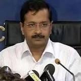 Arvind Kejriwal, Delhi & District Cricket Association, Delhi