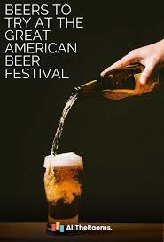 Cerveja Brooklyn Pumpkin Ale by Best 25 American Beer Ideas On Pinterest Beer Bar Beer And