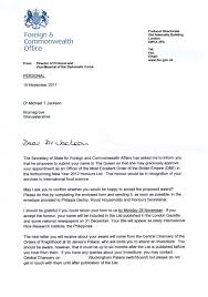 10 Business Reference Letter Examples PDF With Business Reference