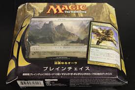 Sealed Deck Generator Oath by Magic The Gathering Collectible Card Games Men
