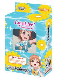 Trial Deck 9 by Love Live Sunshine Weiβ Schwarz