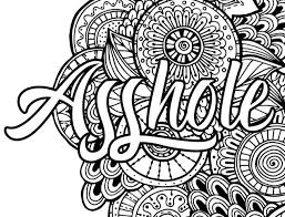 Sweary Coloring Book Swear Words Relaxation For Adults With Mandalas Paisley Designs