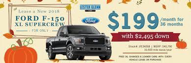 100 Ford Truck Lease Deals Lester Glenn