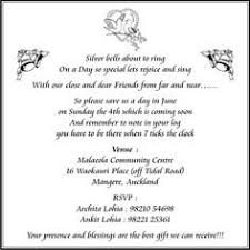 Official Marriage Invitation Letter Format